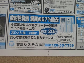1301914512337.jpg